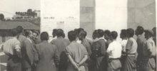 Sabato 28 aprile, i cinquant'anni dell'Isrec in Piazza della Libertà