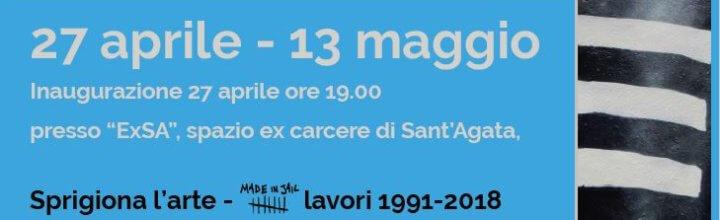 Ex carcere di Sant'Agata, il calendario degli eventi